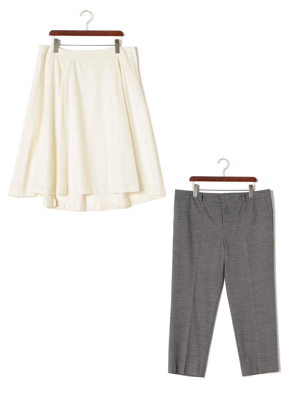 【85%OFF】タックフレアスカート & センタープレスパンツ セット グレー&ホワイト 46 ファッション > レディースウエア~~パンツ