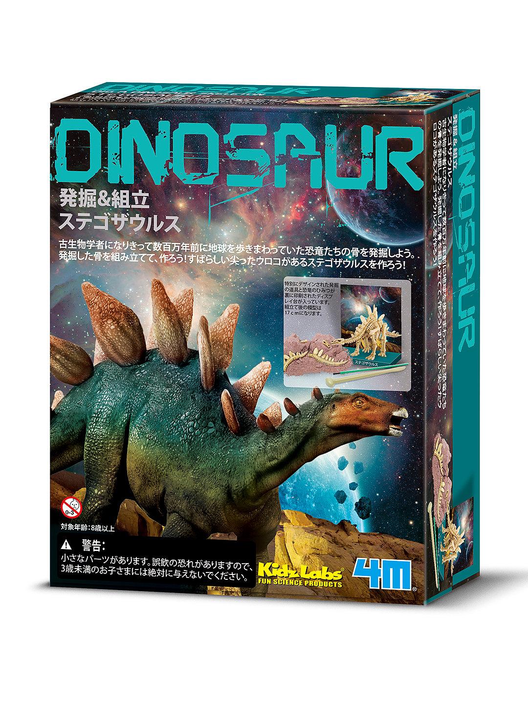 【30%OFF】発掘&組立 ステゴサウルス ゲーム・おもちゃ > その他
